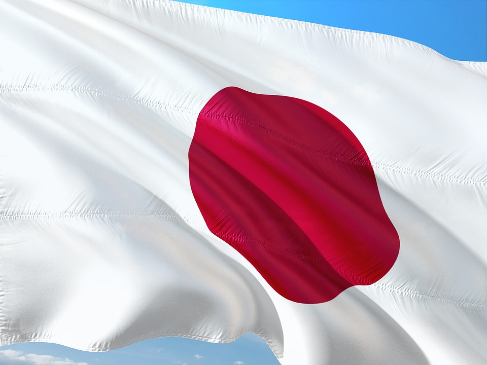 Exchanges in Japan are shutting down post FSA scrutiny