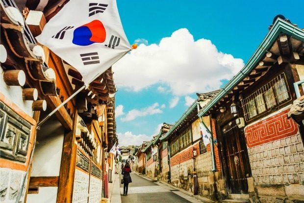 It's official, South Korea will legalize cryptocurrencies