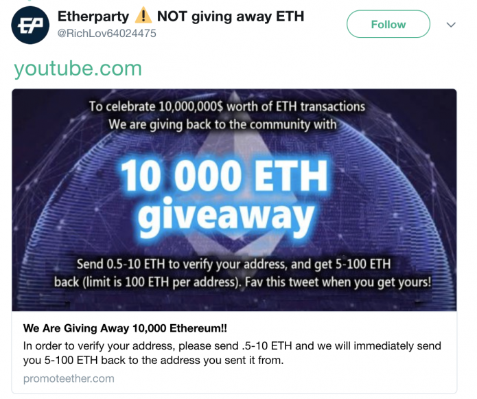 Etherparty giveaway scam