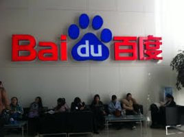 """Chinese Google"" Baidu Uncovers Super Chain Blockchain Solution Which Could Solve Bitcoin Energy Issue"