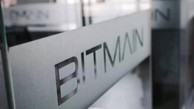 Bitmain Files for IPO in Hong Kong after $1 Billion Net Profit