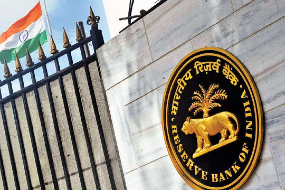 RBI's Concern Over Crypto-Lockdown Backfiring