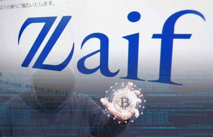 Japan Crypto-Exchange Zaif Hacked, Losses Worth $60 Million