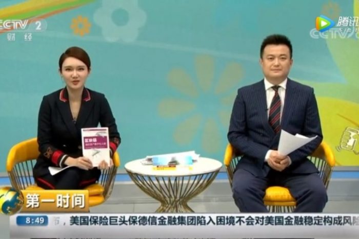 """""""Mastering Bitcoin"""" Presented on Chinese Official TV Channel as """"Blockchain: The Path Towards Digitized Assets"""""""