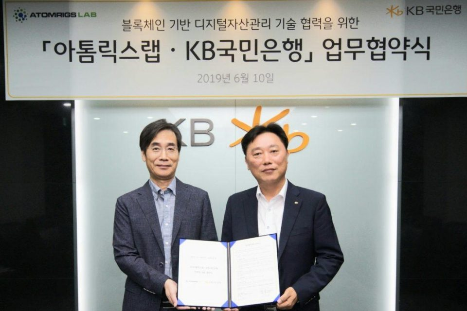 Koomin bank partnership