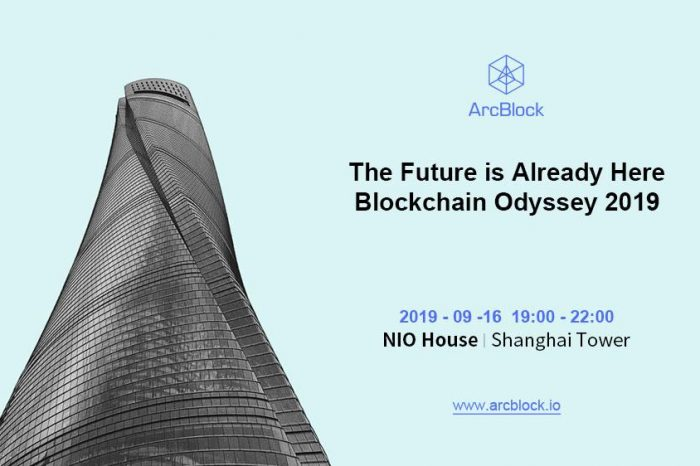 ArcBlock Announces New Blockchain Odyssey Event in Shanghai