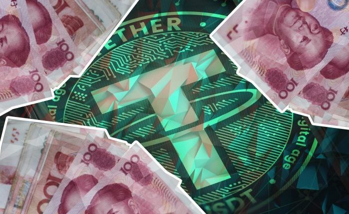 Bitfinex Shareholder: Tether plans to print Digital Yuan soon, named CNHT