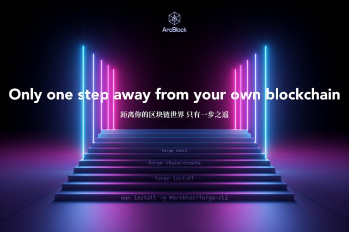 ArcBlock Releases Production-Ready Blockchain Platform for Decentralized Apps and Enterprise Blockchains