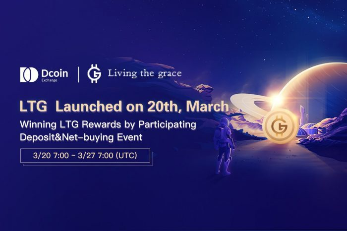 LTG Launched on Dcoin -- New Mode of hard disk mining may lead national mining